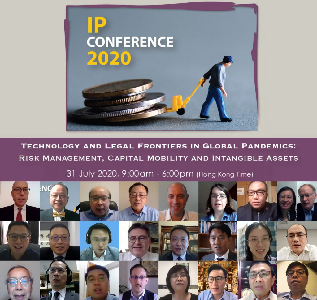 IP conference 2020