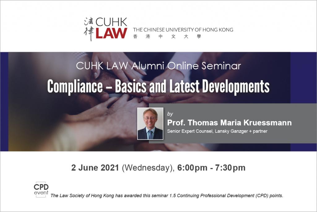 Seminar on 'Compliance – Basics and Latest Developments' by Prof. Thomas Maria Kruessmann