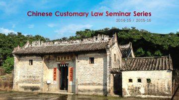 GreaterChinaRecap20142016