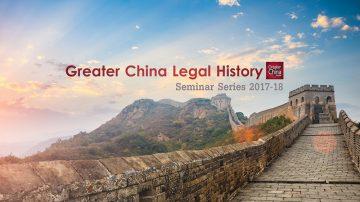 GreaterChinaRecap20172018