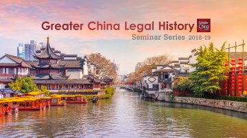 GreaterChinaRecap20182019