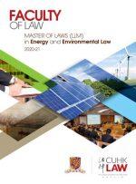 LLM EEL Brochure