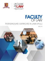 PCLL-brochure-2022-23_Cover